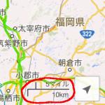 Google Maps 3.0.0 のアップデートで 前から欲しかったスケールバー機能がついに!