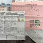 福岡陸運支局で初のユーザー車検