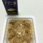 [めし] いま話題のアマニ油を納豆にかけてみたらスゴイ新食感!