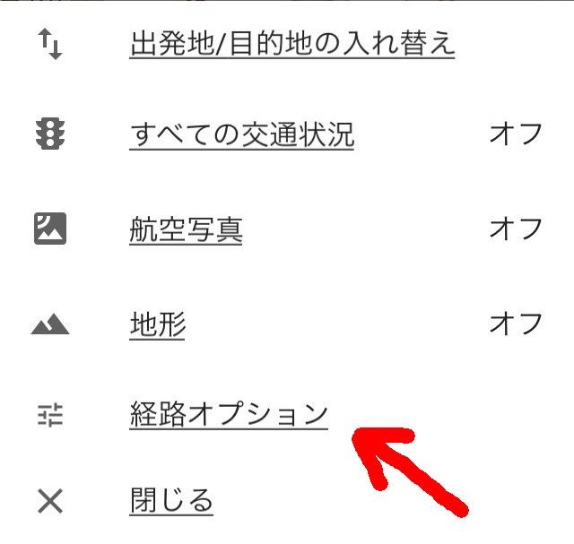 google-m-option3s2