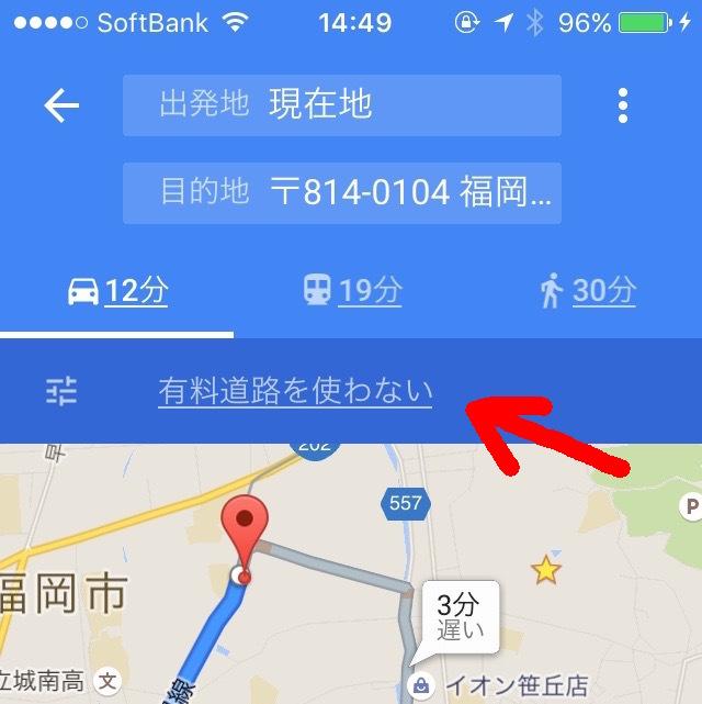 google-m-option4s2