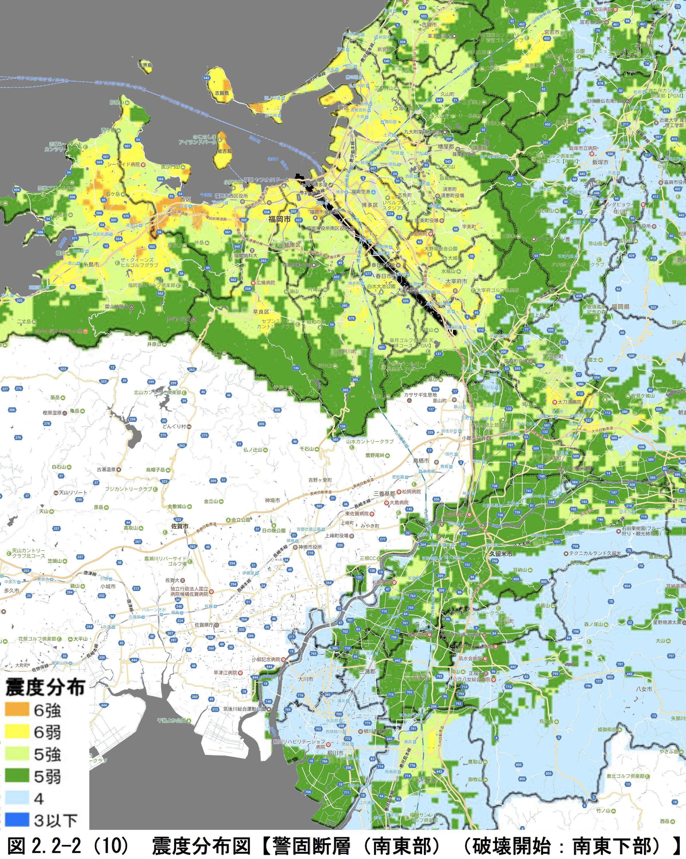 福岡の警固断層地震動の予測地図...