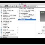 Mac OS 9 以前に拡張子なしで作った txt ファイルが OS X で exec(UNIX 実行ファイル)になって開けないときの対処法