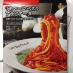 [めし] スパゲティをゆでるのに塩は不要?