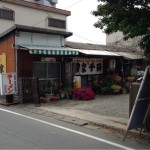 [めし] 豚骨ラーメン発祥の店、久留米の南京千両!