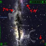 もうすぐペルセウス座流星群と七夕(旧暦)ですよ